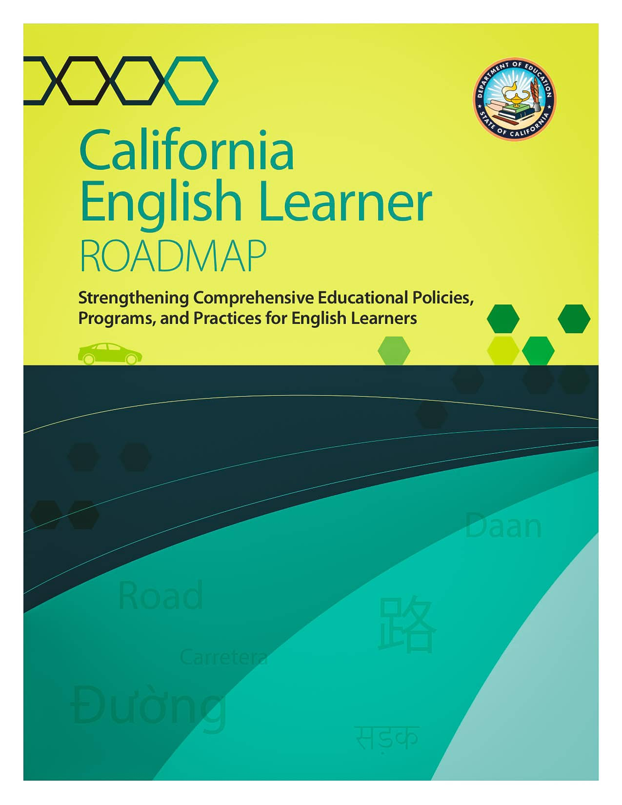 English Learner Roadmap