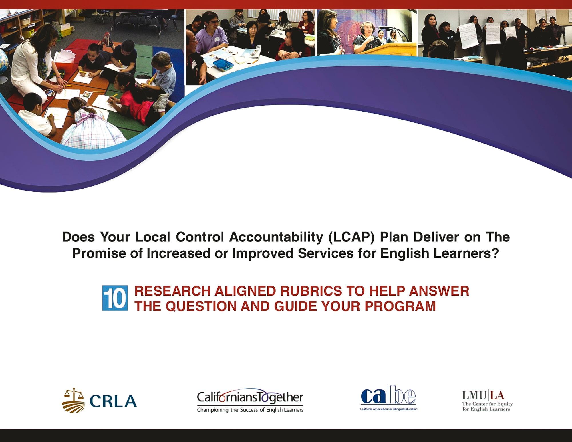 LCAP-Rubrics-English