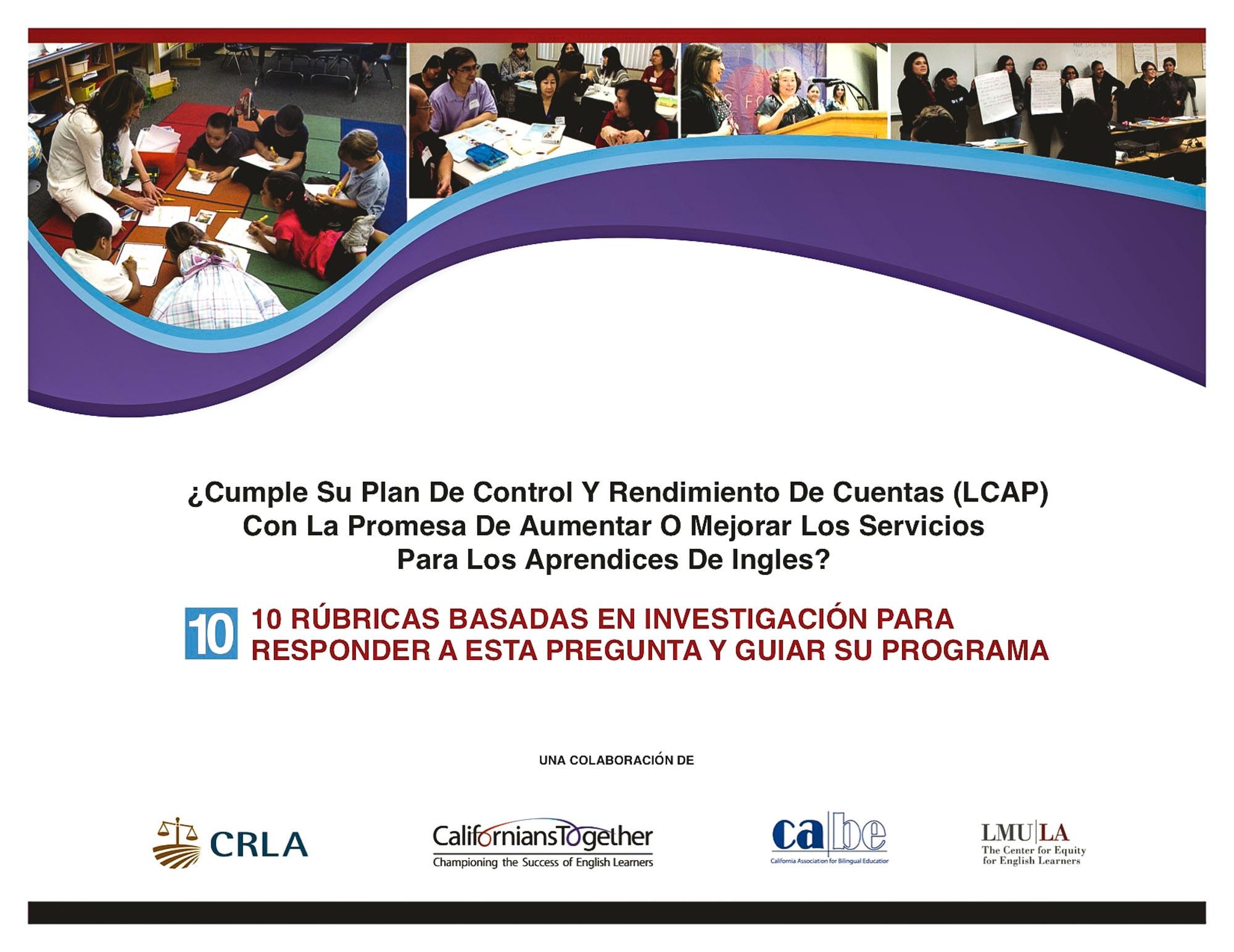 LCAP-Rubrics-Spanish