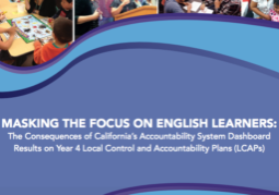 Masking the Focus of English Learners Thumbnail